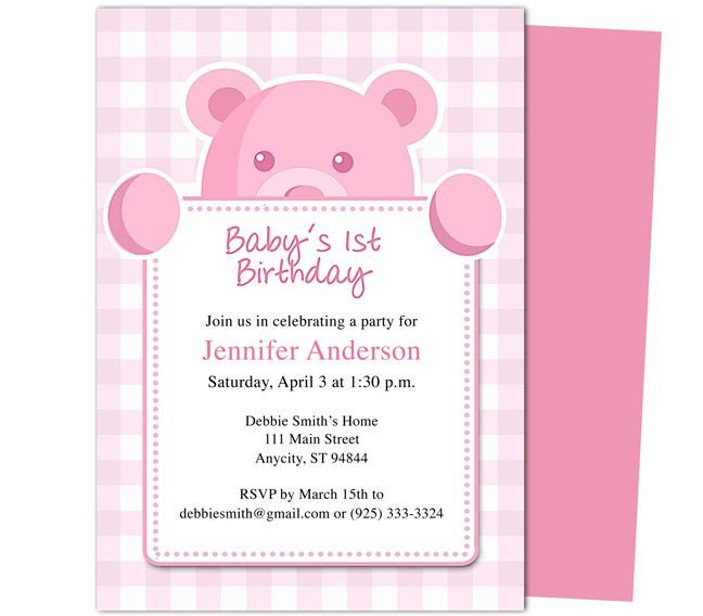 1st Birthday Invitation Template 1000 Images About Printable 1st First Birthday
