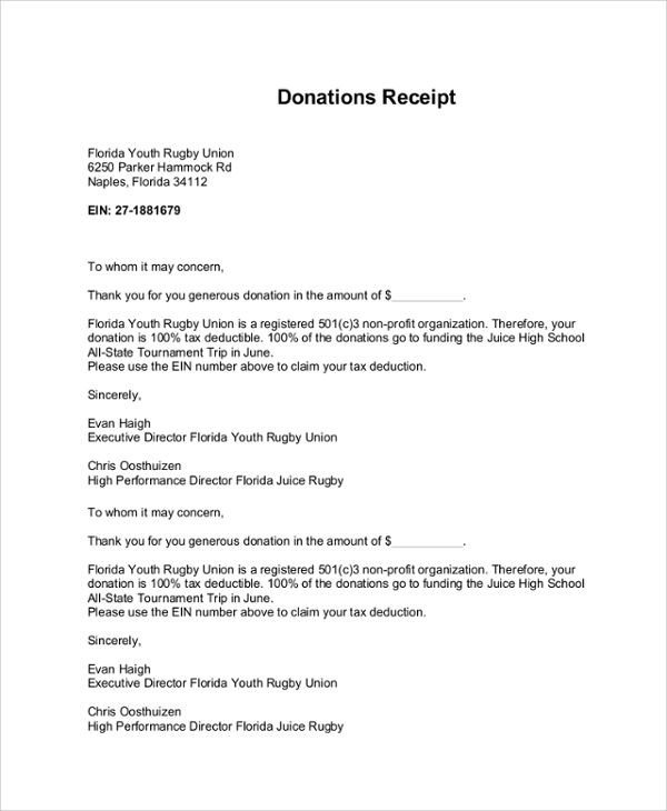 501c3 Donation Receipt 501c3 Tax Deductible Donation Letter Template