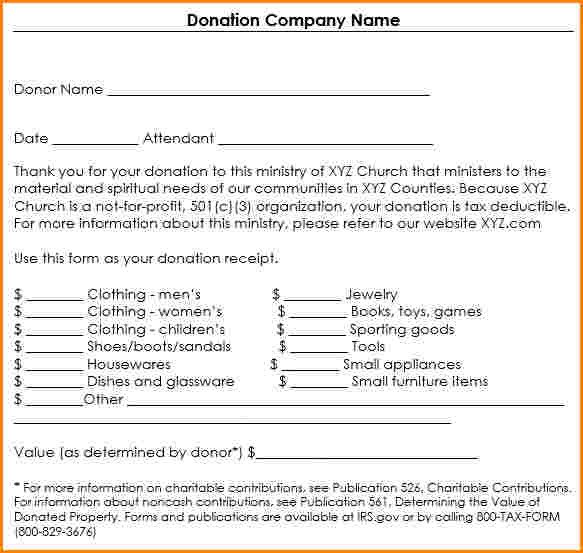 501c3 Donation Receipt Template 5 501c3 Donation Receipt