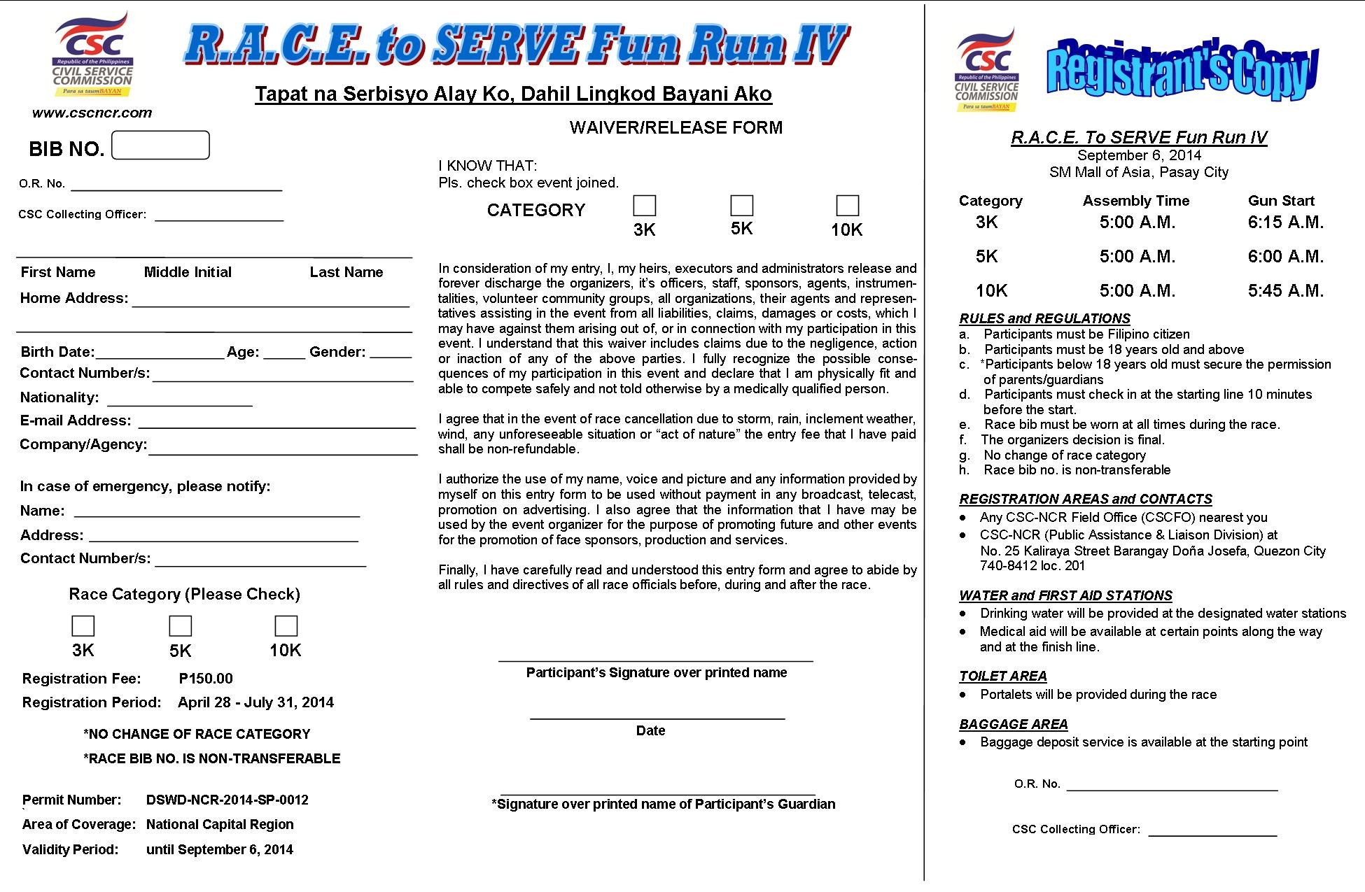 5k Registration form Template 2014 R A C E to Serve Fun Run Iv Registration is until