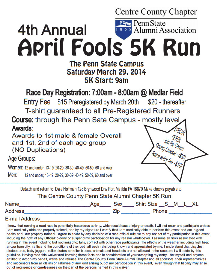 5k Registration form Template Ebensburg area Running Club Blog March 2014