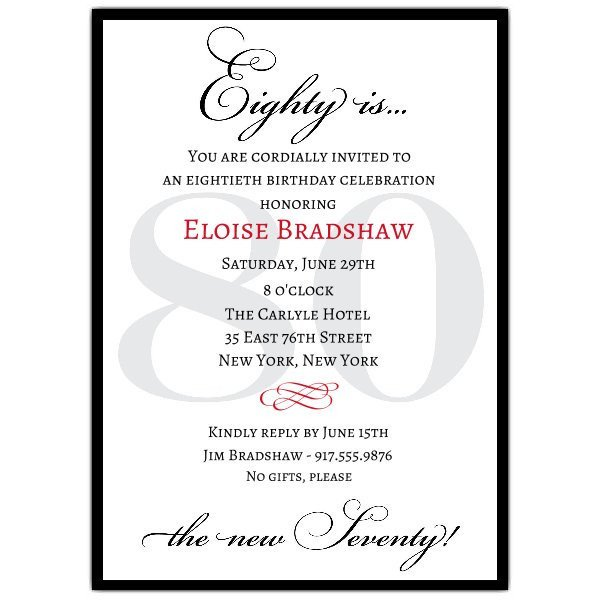 80th Birthday Invitation Templates Classic 80th Birthday Milestone Invitations