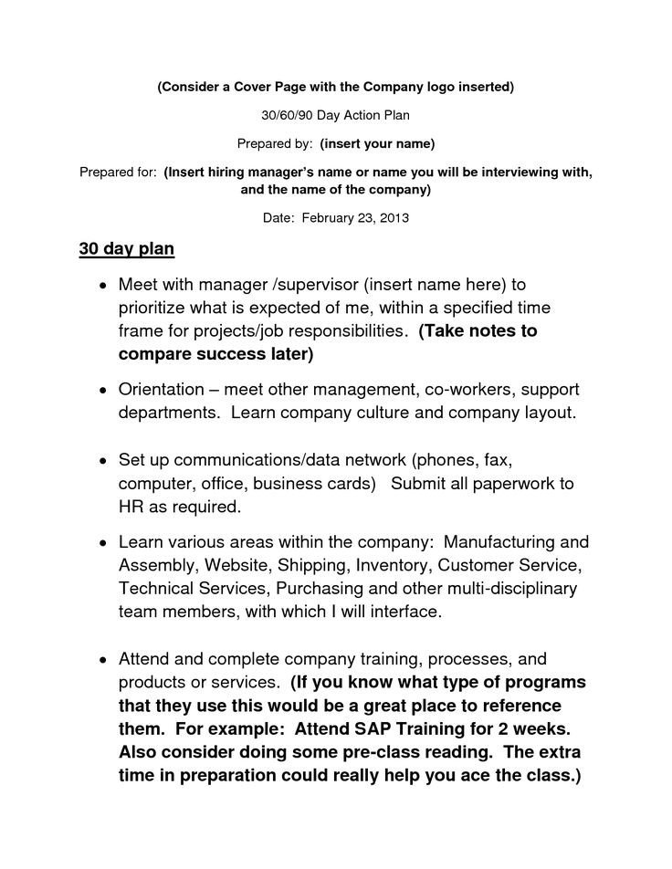 90 Day Action Plan Templates 1000 Images About 30 60 90 Day Plan On Pinterest