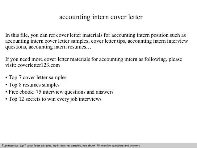 Accounting Internship Cover Letter Accounting Intern Cover Letter