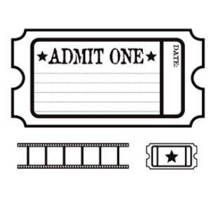 Admit One Ticket Template Blank Admit E Ticket Template Clipart Best Clipart Best