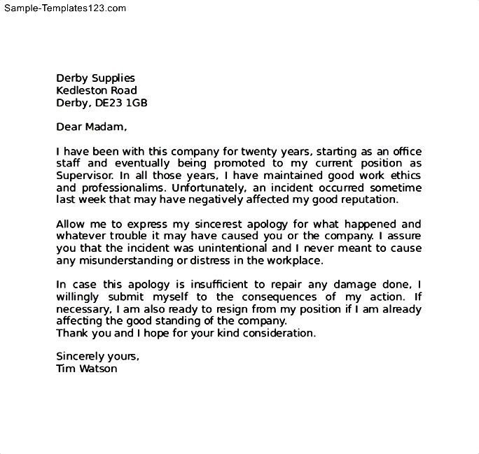 Apology Letter to Boss Apology Letter for Mistake to Boss Sample Templates