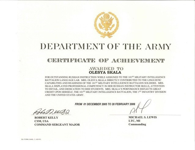 Army Certificate Of Appreciation Us Army Certificate Achievement