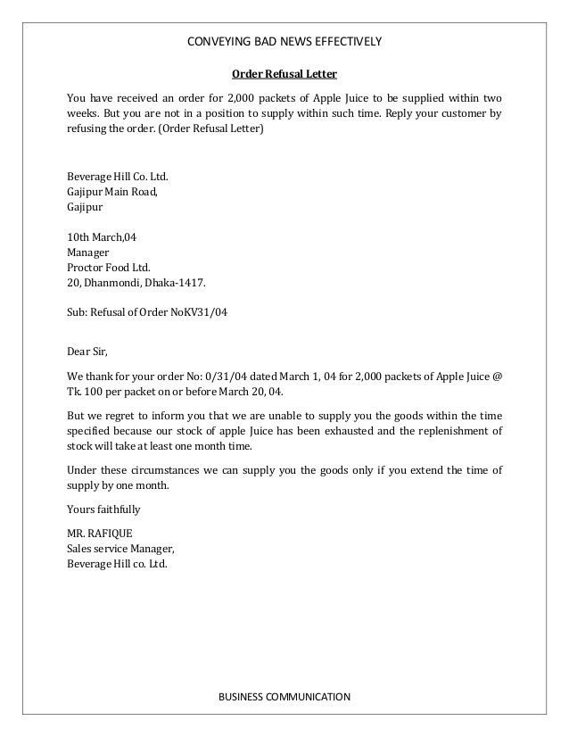 Bad News Letter Template How to Write A Good Bad News Letter Best Opinion