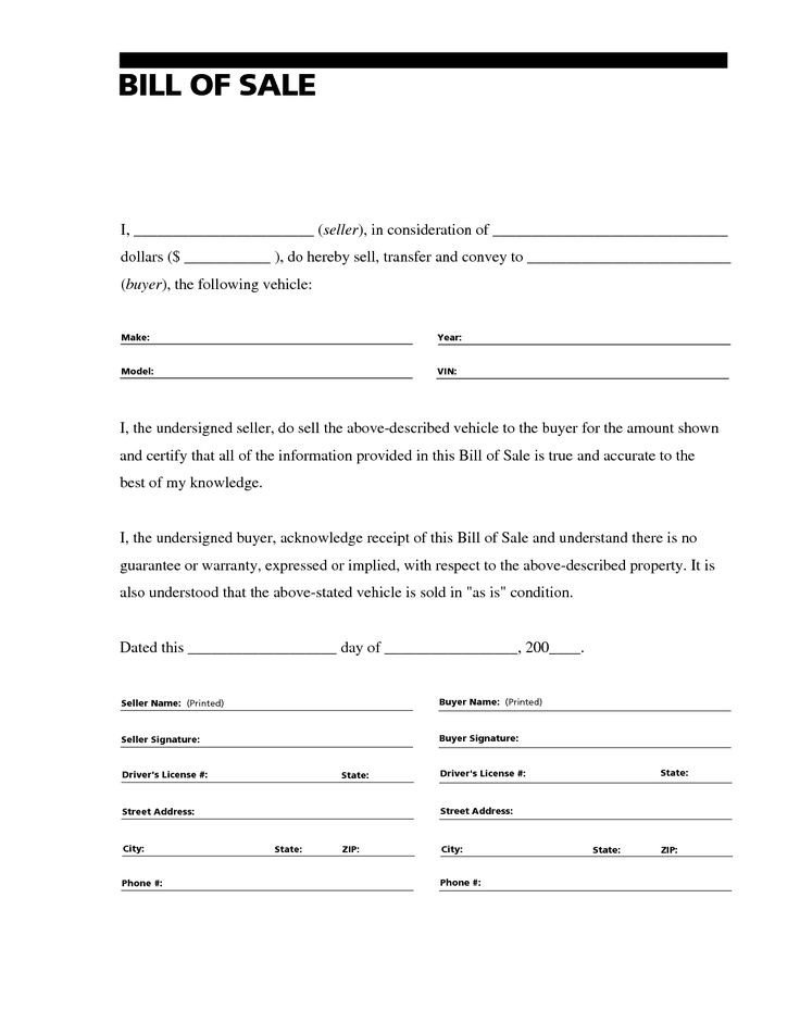Bill Of Sale Florida Template Printable Sample Bill Of Sale Templates form