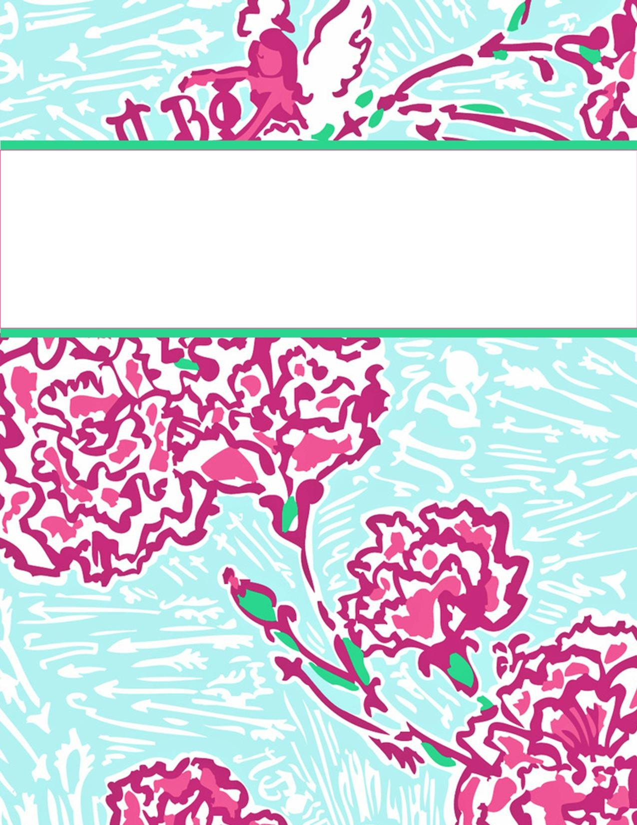 Binder Cover Templates Free My Cute Binder Covers