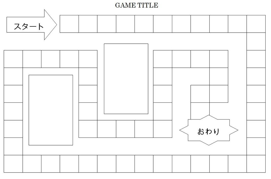 Blank Board Game Template Board Games Japanese Teaching Ideas