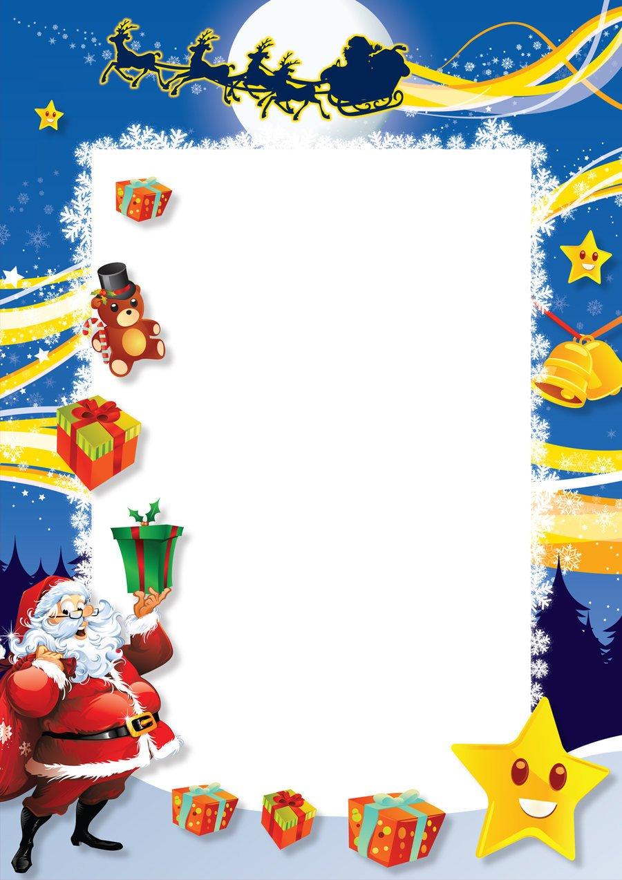 Blank Santa Letter Template Santa Blank Letter1 by Sangrafix On Deviantart