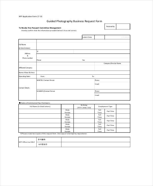 Business forms Templates Free Business forms 8 Free Word Pdf Documents Download