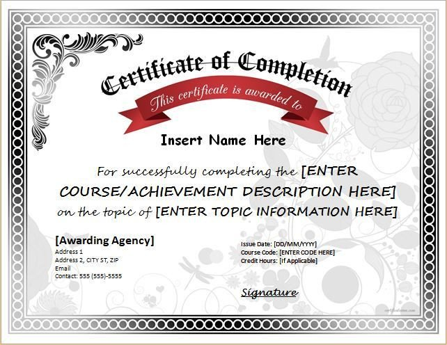 Certificate Of Completion Template Word Pin by Alizbath Adam On Certificates