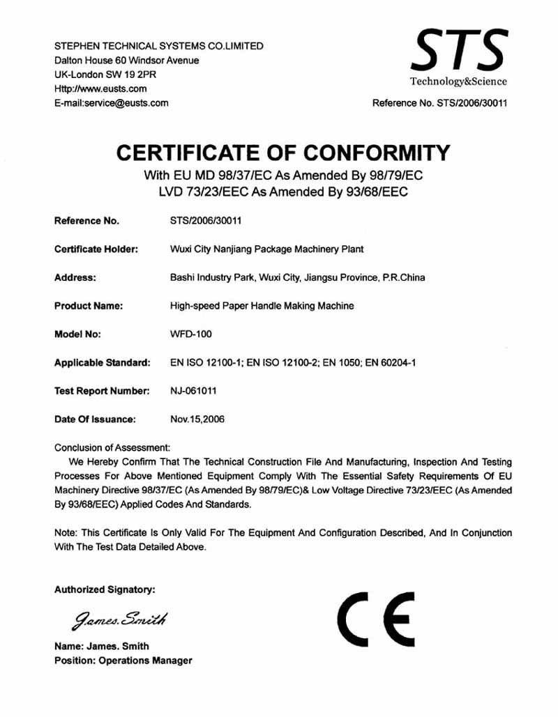 Certificate Of Conformance Template Certificate Of Conformity Jiangsu Nanjiang Machinery Co