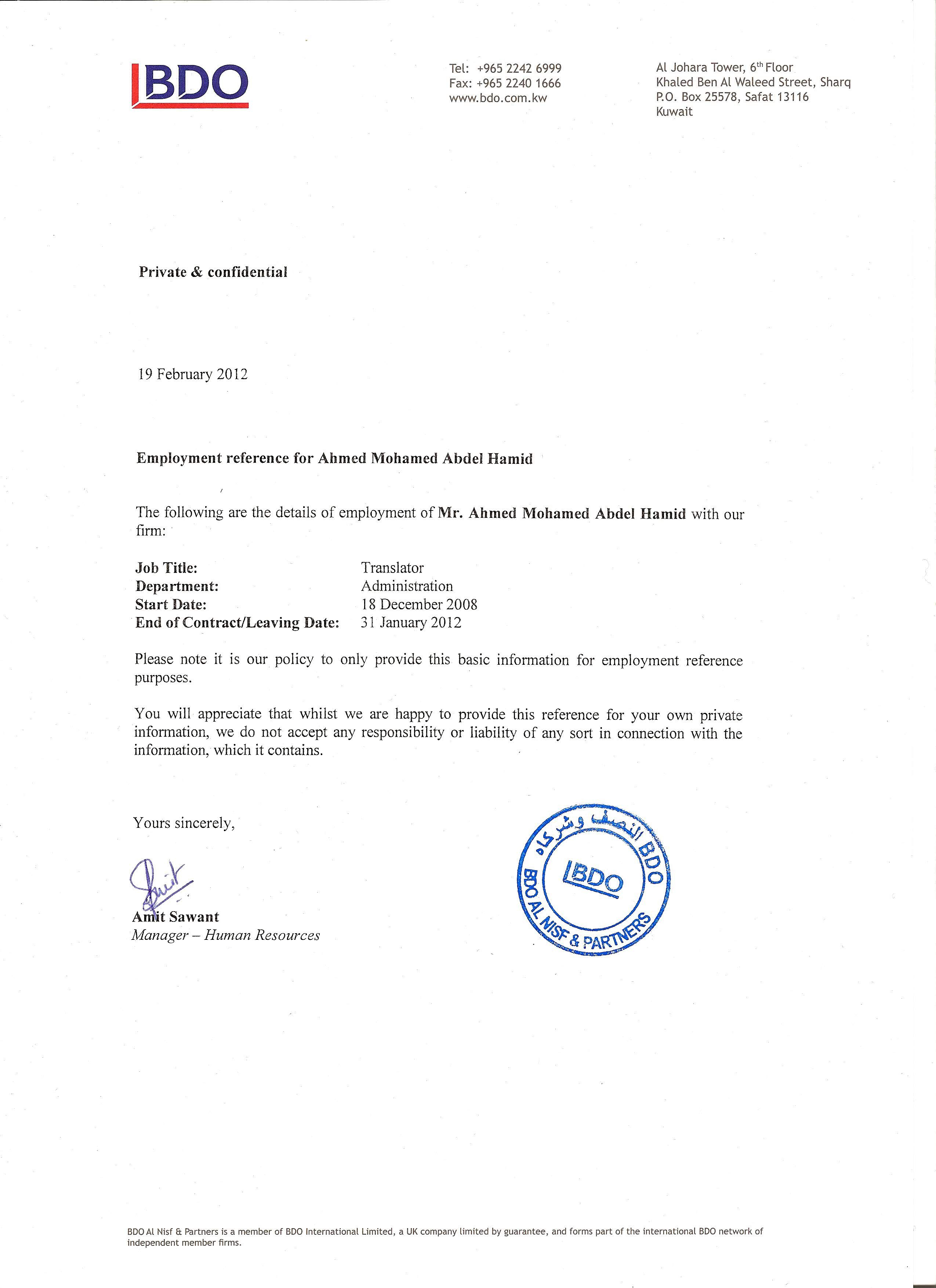 Certificate Of Employment Template Bdo Employment Certificate Free Download Borrow and