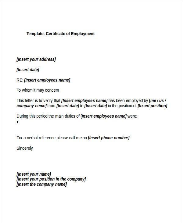 Certificate Of Employment Template Certificate Employment