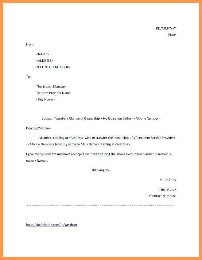 Change Of Ownership Letter Template Change Ownership Letter Template
