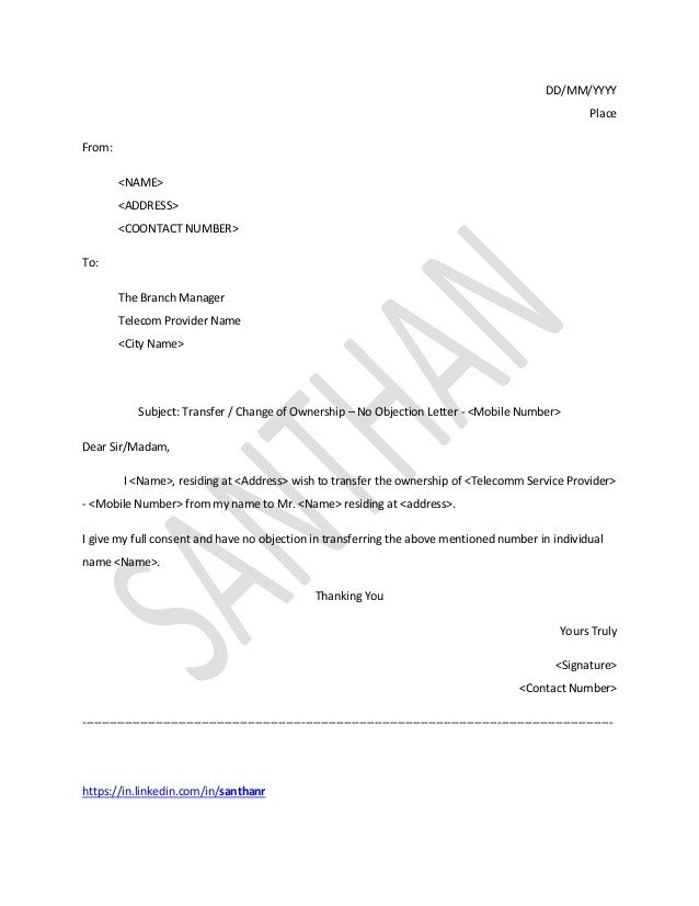 Change Of Ownership Letter Template Transfer or Change Of Ownership – No Objection
