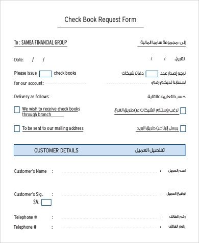 Check Request form Template Sample Check Request form 9 Examples In Word Pdf