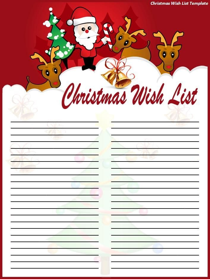Christmas Wish List Template Another Cute Christmas List