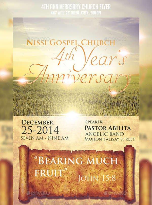Church Invitation Cards Templates 7 Church Invitation Samples Word Psd Ai Vector Eps