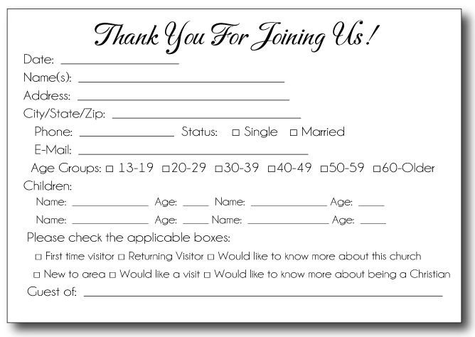 Church Visitor Card Template Word 35 Awesome Visitor Card Images Church