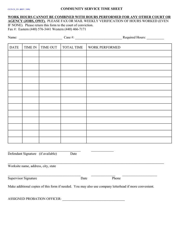 Community Service Hours Template Court ordered Munity Service form