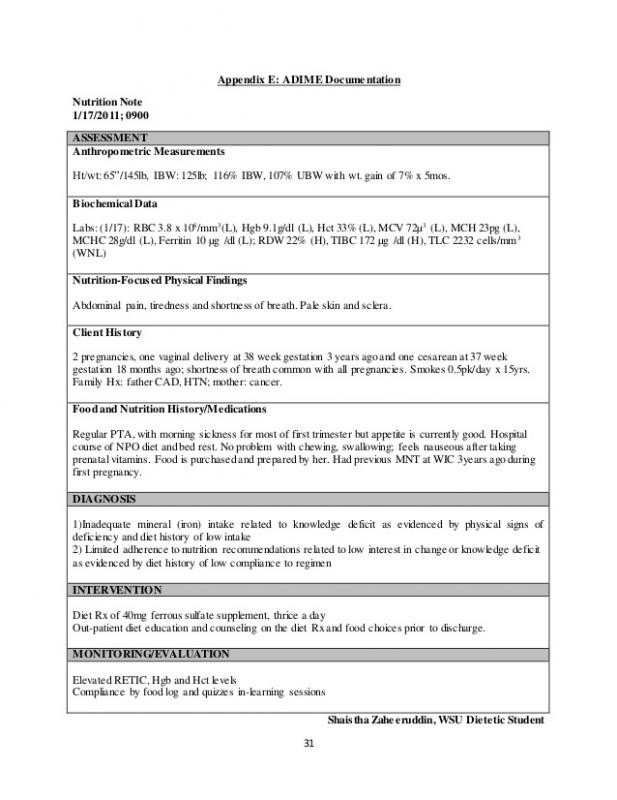Counseling Intake form Template Counseling Intake form