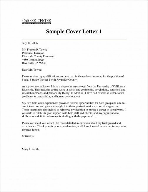 Cover Letter for Apostille Example Apostille Cover Letter Sample