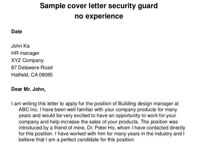 Cover Letter No Experience Sample Cover Letter Security Guard No Experience