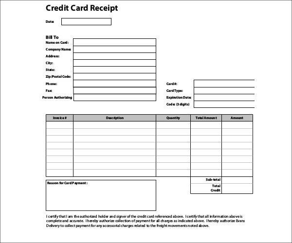 Credit Card Receipt Template 7 Credit Card Receipt Templates Pdf