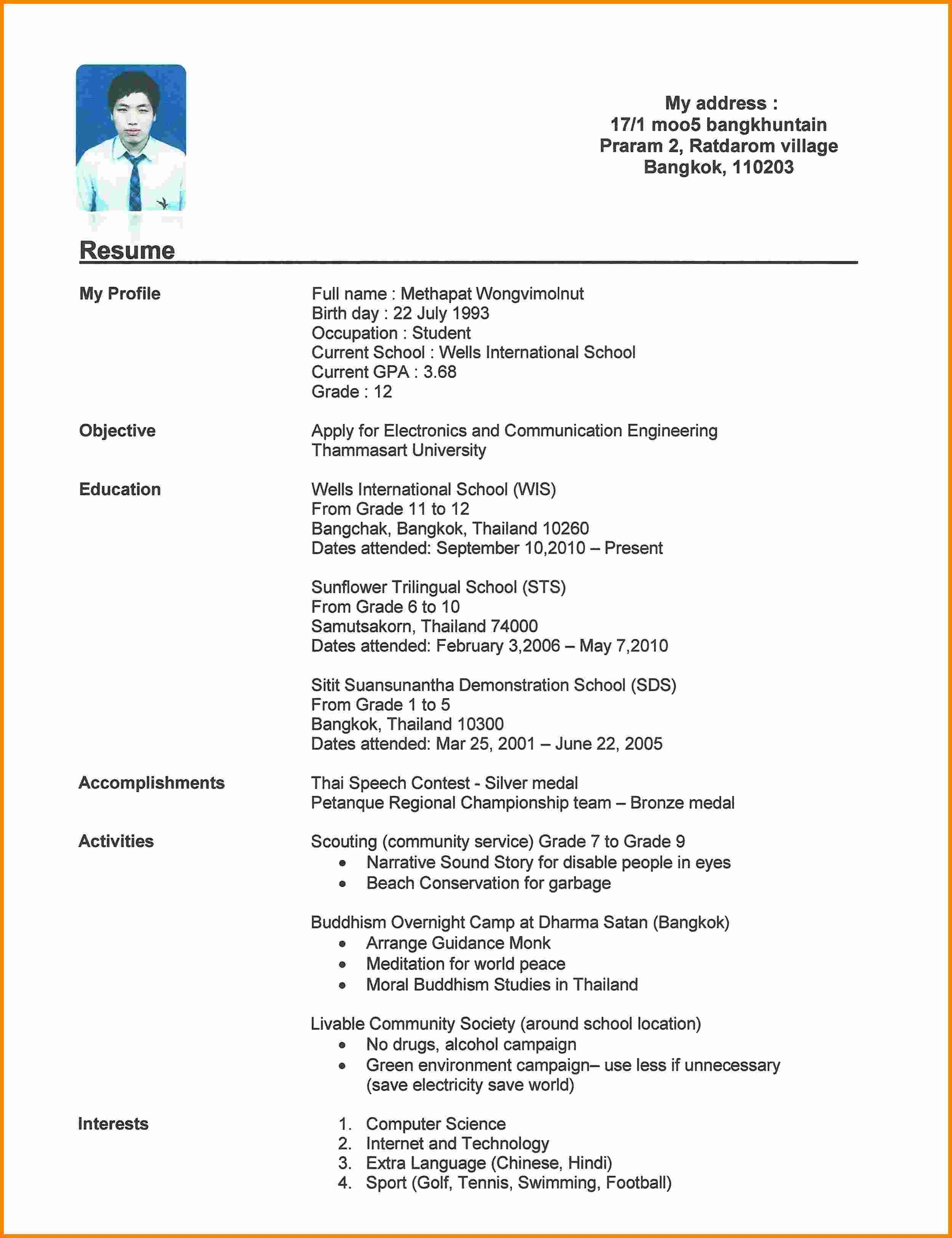 Curriculum Vitae Template Student 5 Cv Template for High School Student