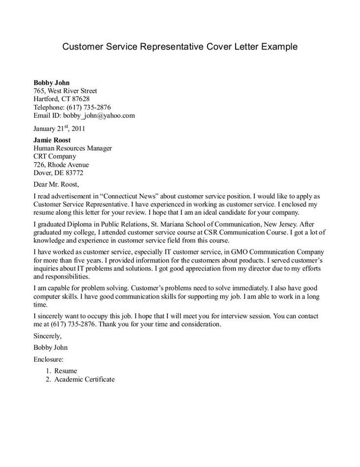 Customer Service Cover Letters 25 Best Ideas About Good Cover Letter On Pinterest