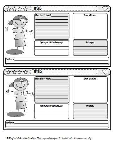 Diary Entry Template for Students Vocabulary Journal Templates Kaylee S Education Studio
