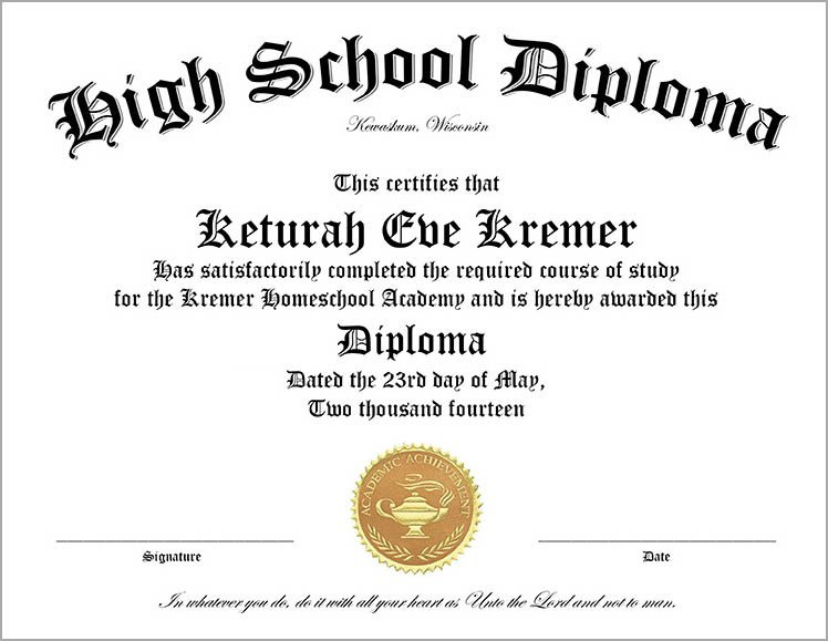 Diploma Template Free Download 30 Free High School Diploma Template Printable