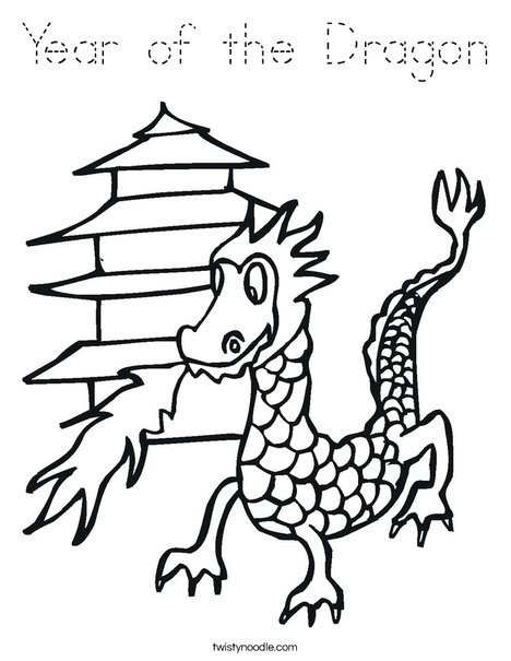 Dragon Tracing Pictures Year Of the Dragon Coloring Page Tracing Twisty Noodle