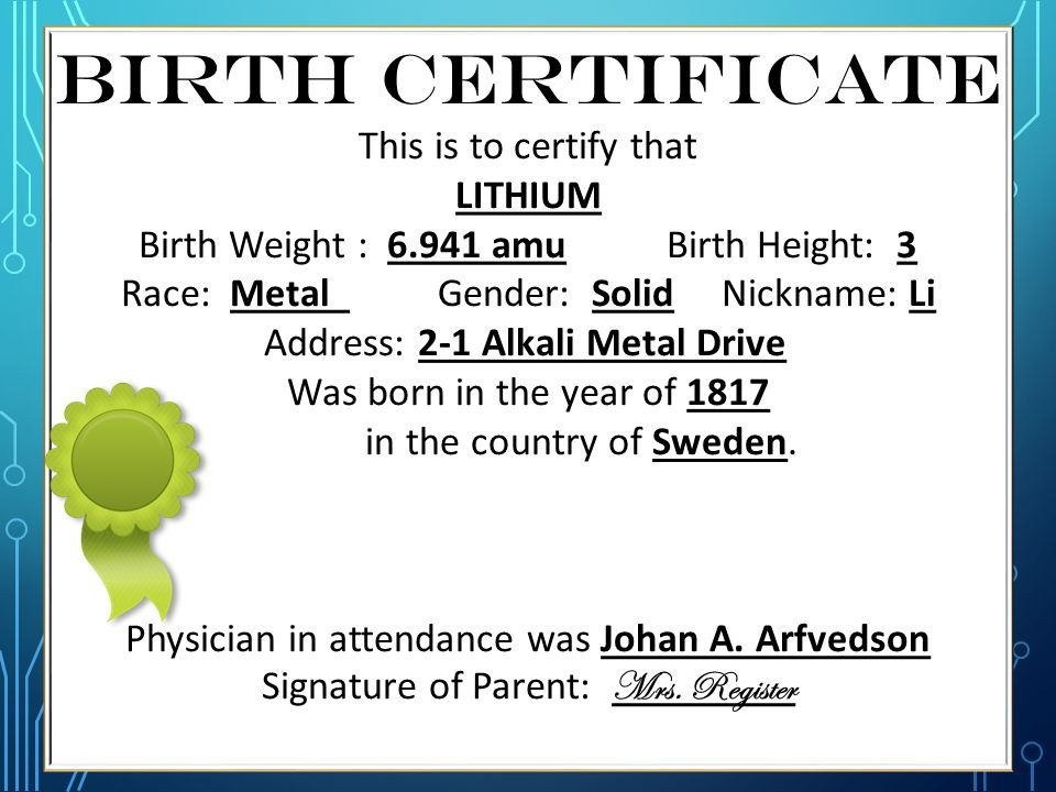 Element Birth Certificate Element Baby Book Project Ppt Video Online