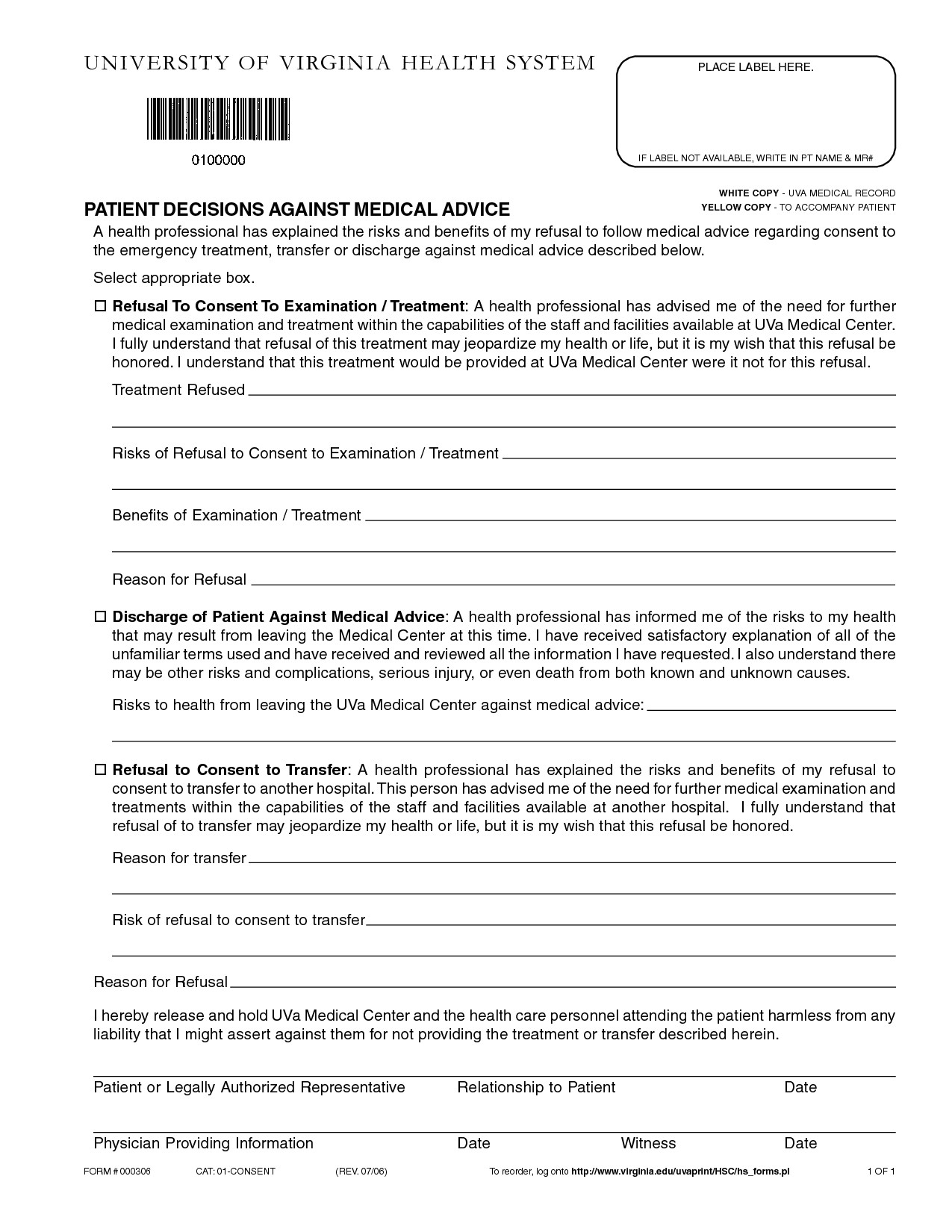 Emergency Room Discharge Papers Template 9 Best Of Free Printable Hospital Discharge forms