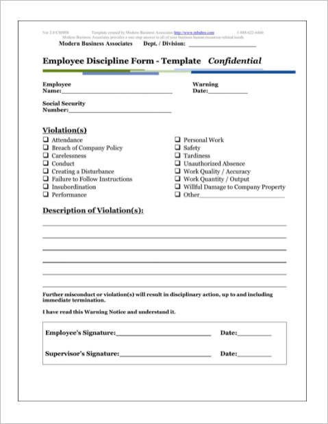 Employee Disciplinary Action Template Employee Discipline form