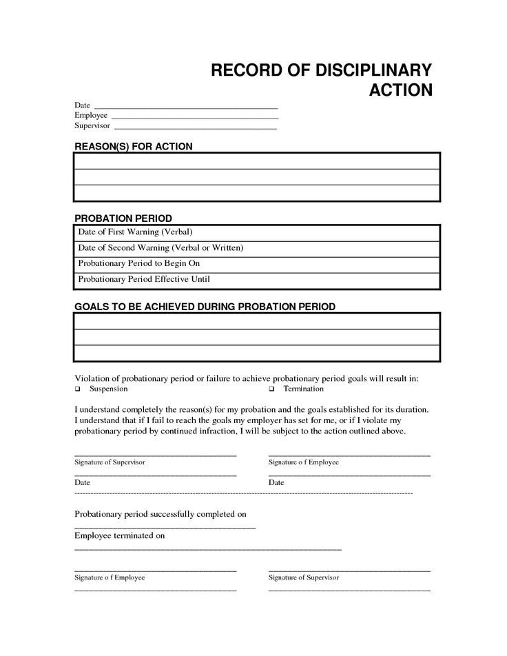 Employee Disciplinary Action Template Record Disciplinary Action Free Office form Template by