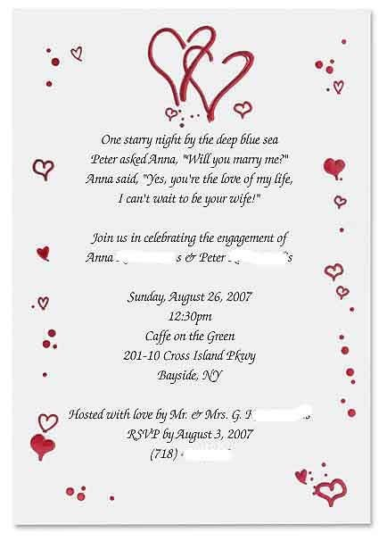 Engagement Party Invitations Templates Fun Engagement Party Invitation Wording
