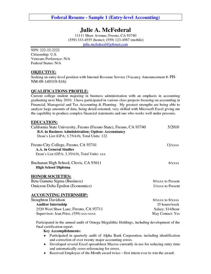 Entry Level Finance Resume Accounting Resume Objectives Read More