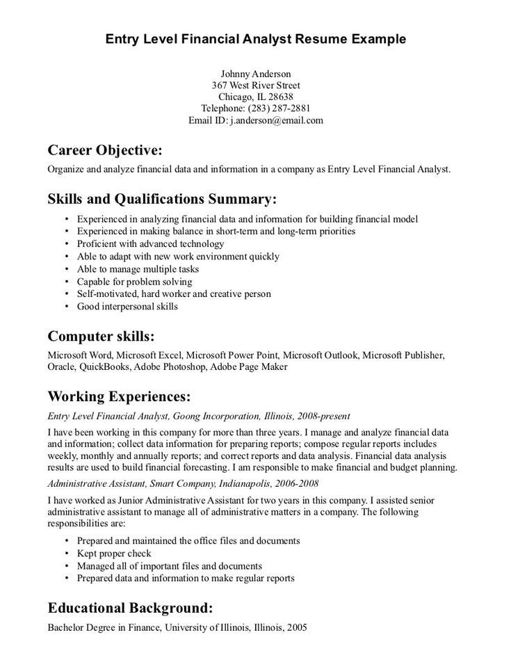 Entry Level Finance Resume Entry Level Financial Analyst Resume Example 849×1099