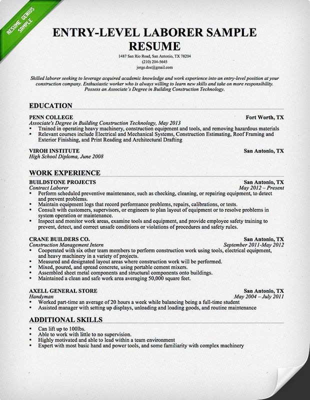 Entry Level Resume Template Entry Level Construction Resume Sample