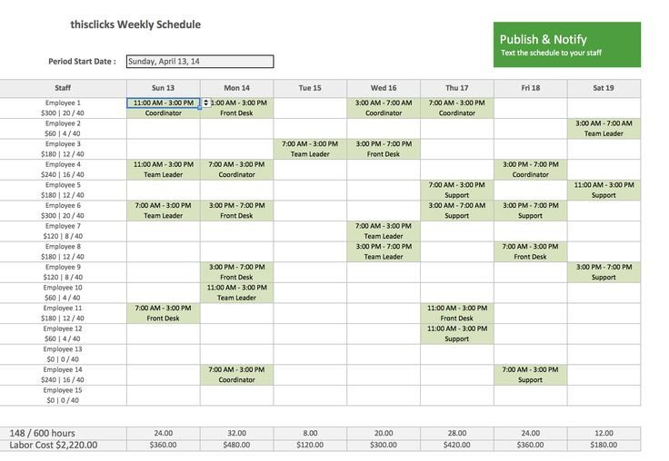 Excel Employee Schedule Templates Free Excel Template for Employee Scheduling