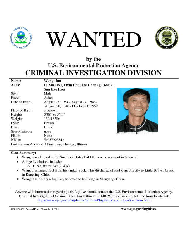 Fbi Wanted Poster Template Fbi Wanted Poster Generator Free Download Aashe