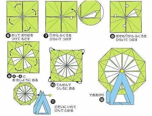 Ferris Wheel Template Ferris Wheel