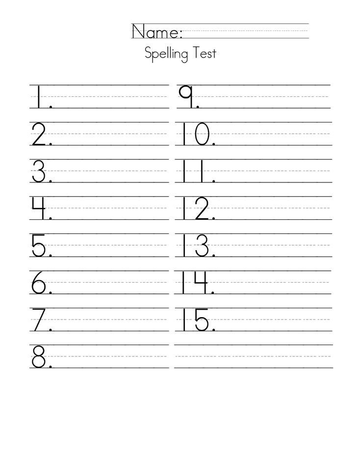 First Grade Spelling Test Template 1000 Images About Spelling On Pinterest