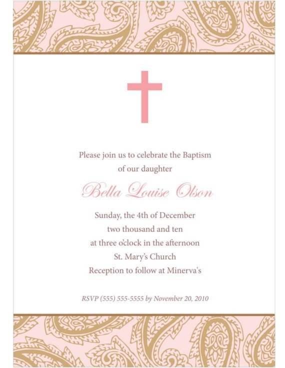 Free Baptism Invitation Templates Baby Christening Invitations